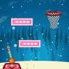 כדורסל חגיגי
